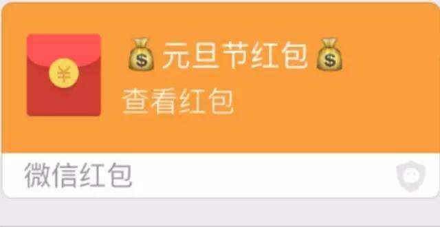 日本华人代付代充微信红包一元_五分钟极速充值