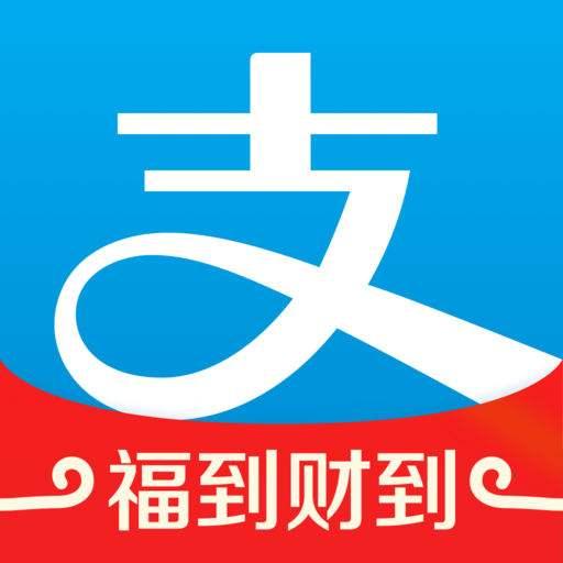 日本华人充值支付宝代付代充一元_五分钟极速充值