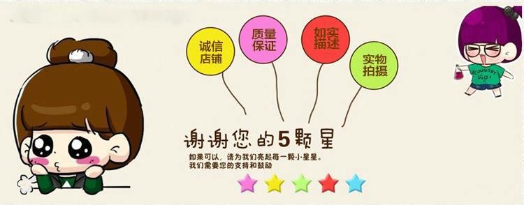 日本华人充值skype网络电话卡世界通10000分钟/月包月包季包年