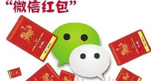 日本代付代充中国微信红包一元