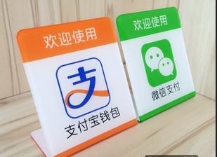 1000日元可充58元微信红包或支付宝( 含税价) 日本华人专享优惠活动!