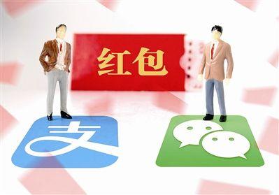 1212活动价日本华人代付代充支付宝或微信红包510元(含税价)