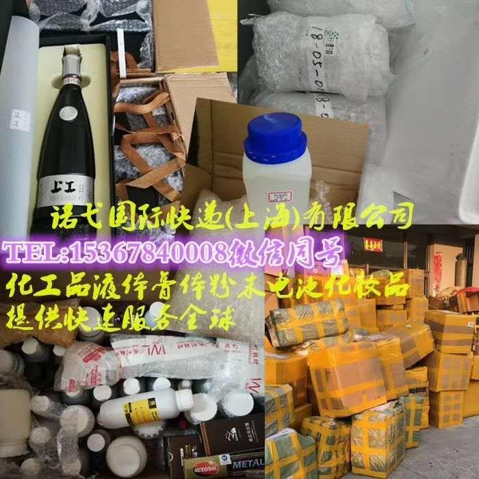 中国直飞邮寄日本双清包税服务全程追踪查询通关率99.9%