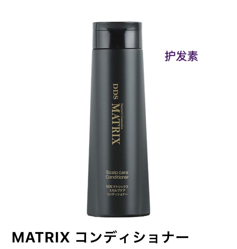 无效退款 日本最新干细胞产品护发素增发功能解决秃头问题