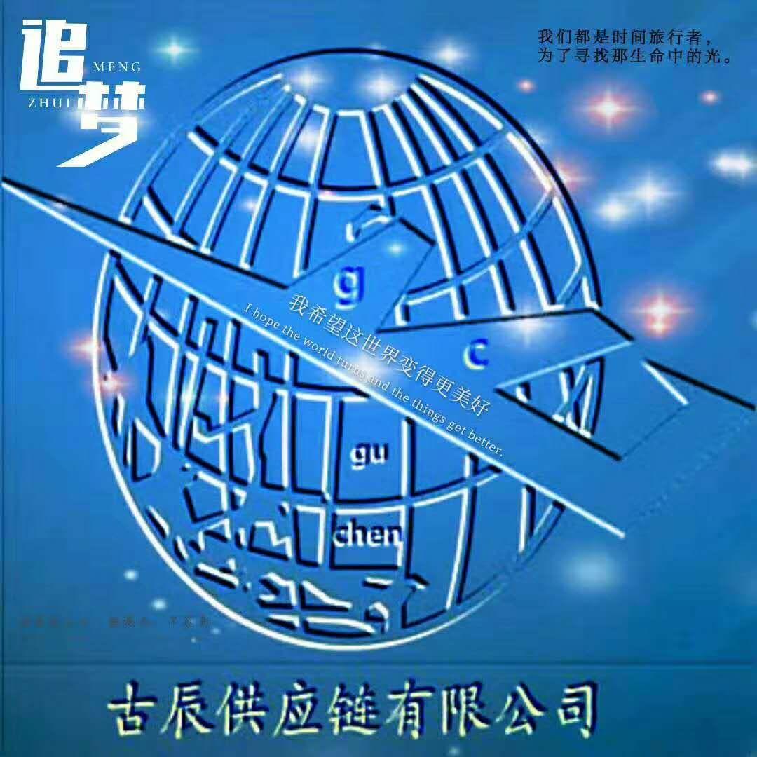 中国日本国际物流一对一服务最优质的服务低廉的价格