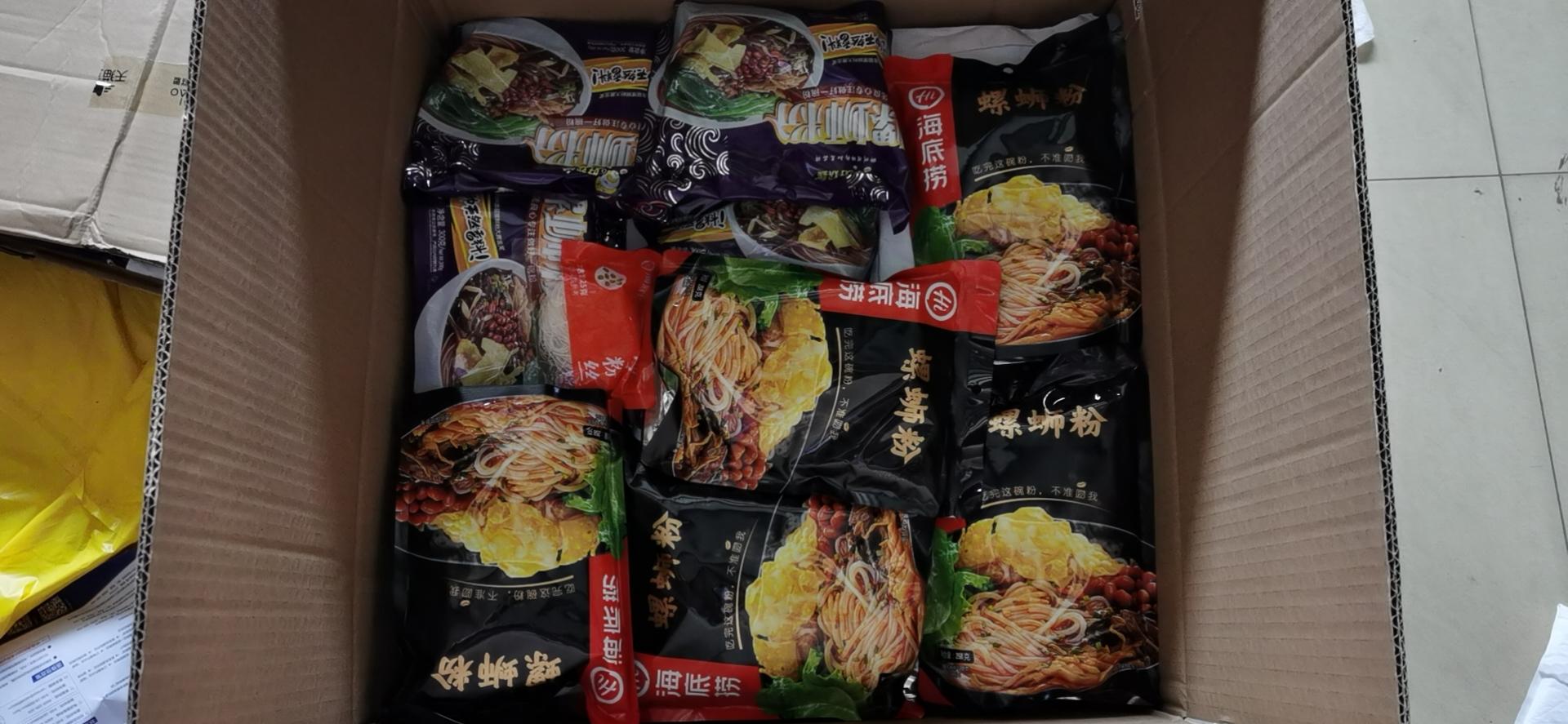 日本快递公司淘宝10年老店从中国发日本-快递EMS折扣最低_交易流程全程服务