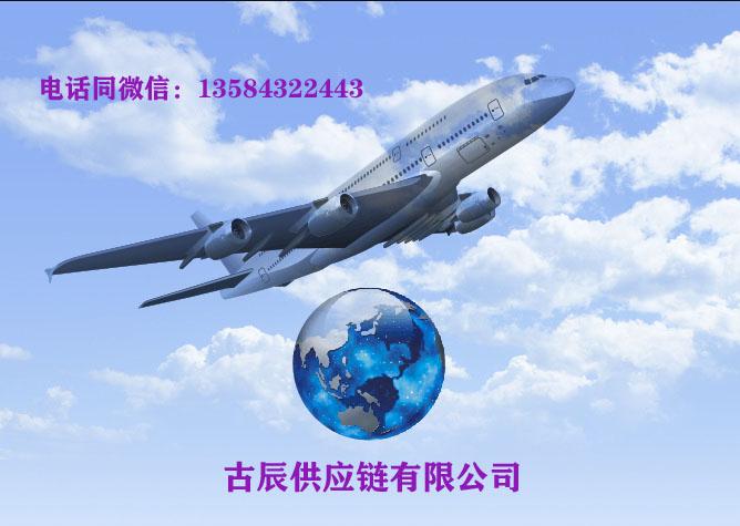上海日本专线国际快递 日本电商小包专线 中国到日本物流专线