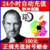 日本华人充值中国区apple id充值、apple store充值、iTunes、苹果ID充值、ios版游戏充值100元